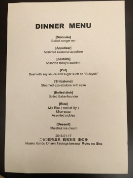Dinner Menu at Moku no Sho