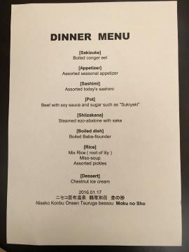 Dinner Menu at Moku no Sho